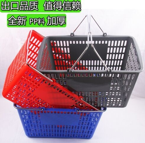 Shop PP Material 30 Litres Plastic Shopping Basket With Double Chromed Handle